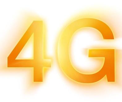 ¿Qué nos depara la LTE o 4G?