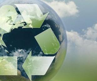 Relación de actividades sujetas a calificación ambiental