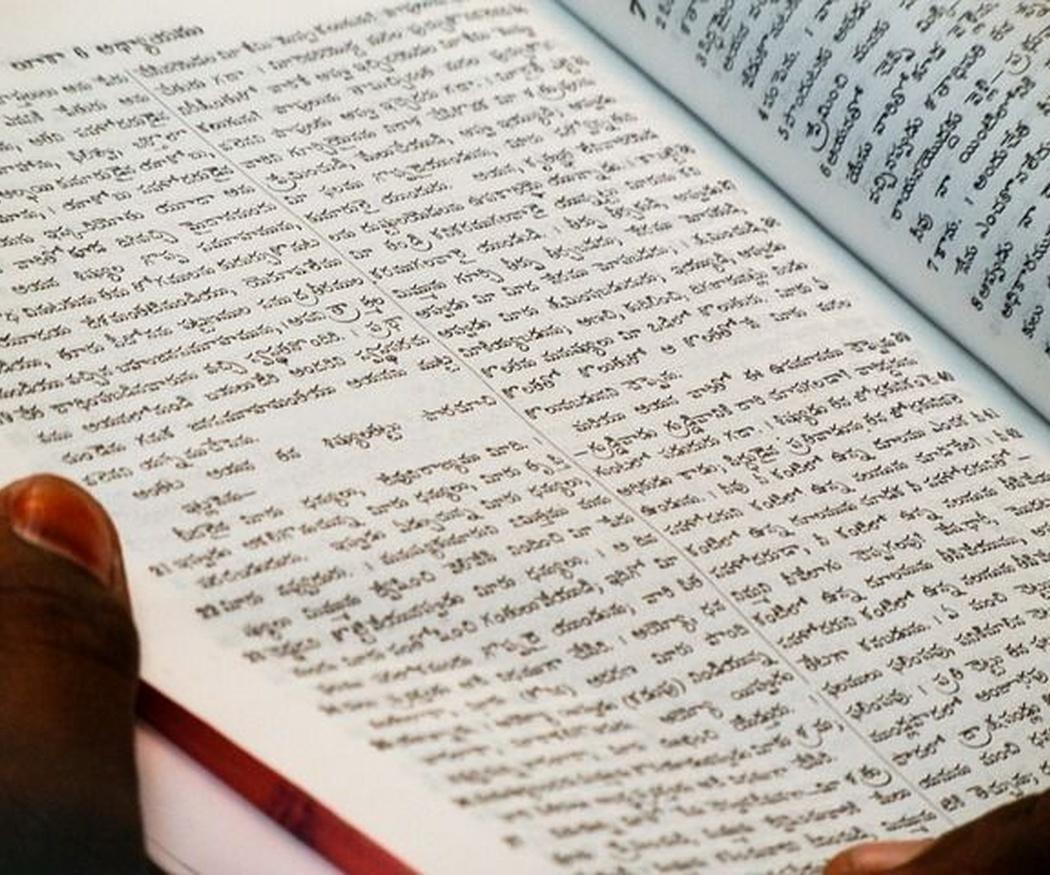 Seguridad, confidencialidad y fiabilidad en las traducciones