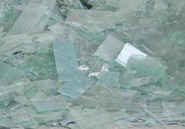 Cristalerías