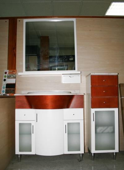Muebles de baño: Altoaragón, S.L. GAMMA