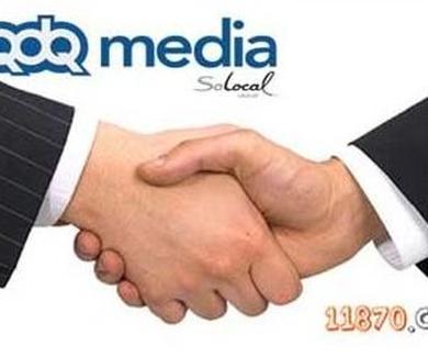 QDQ media y 11870.com refuerzan su acuerdo estratégico para mejorar la presencia online de las pymes