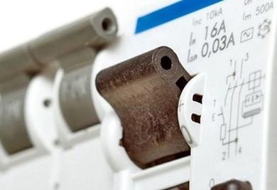 LEDS EFICIENCIA ENERGETICA.