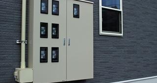 Diseño y fabricación de armarios eléctricos
