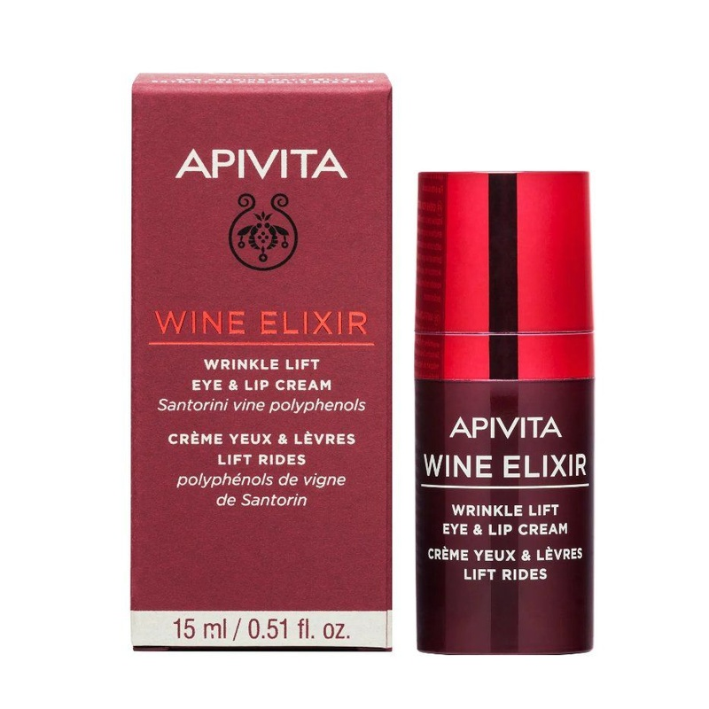 Wine Elixir Eye and Lips: Servicios de Farmacia Casariego