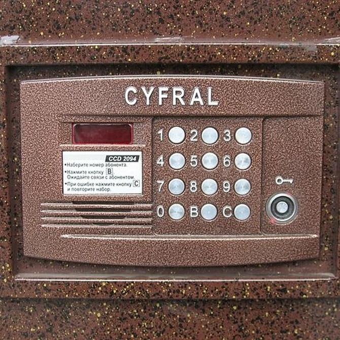 ¿Cerradura electrónica? Beneficios de su instalación