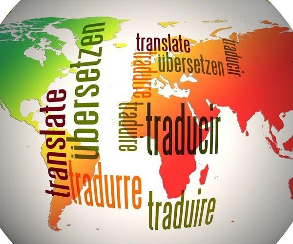Traductores especializados en Sevilla