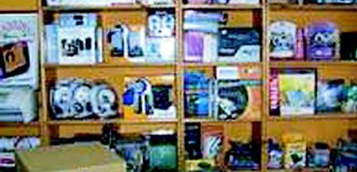Tiendas de informática en Lasarte-Oria.