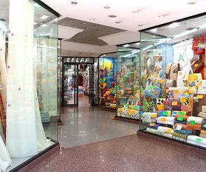 Tienda textil de hogar en Carabanchel
