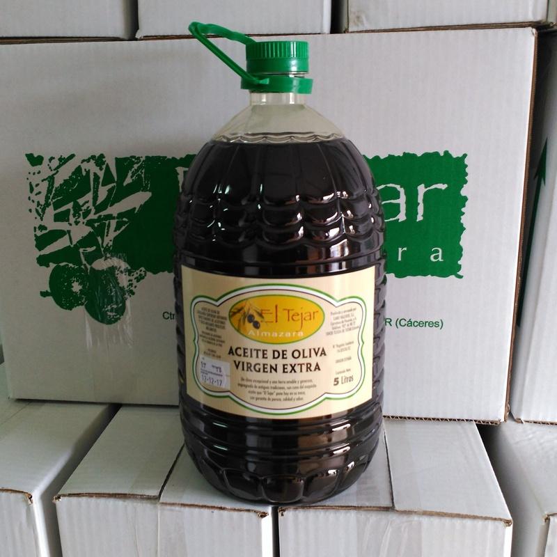 Venta directa de aceite: Productos y servicios de Almazara El Tejar