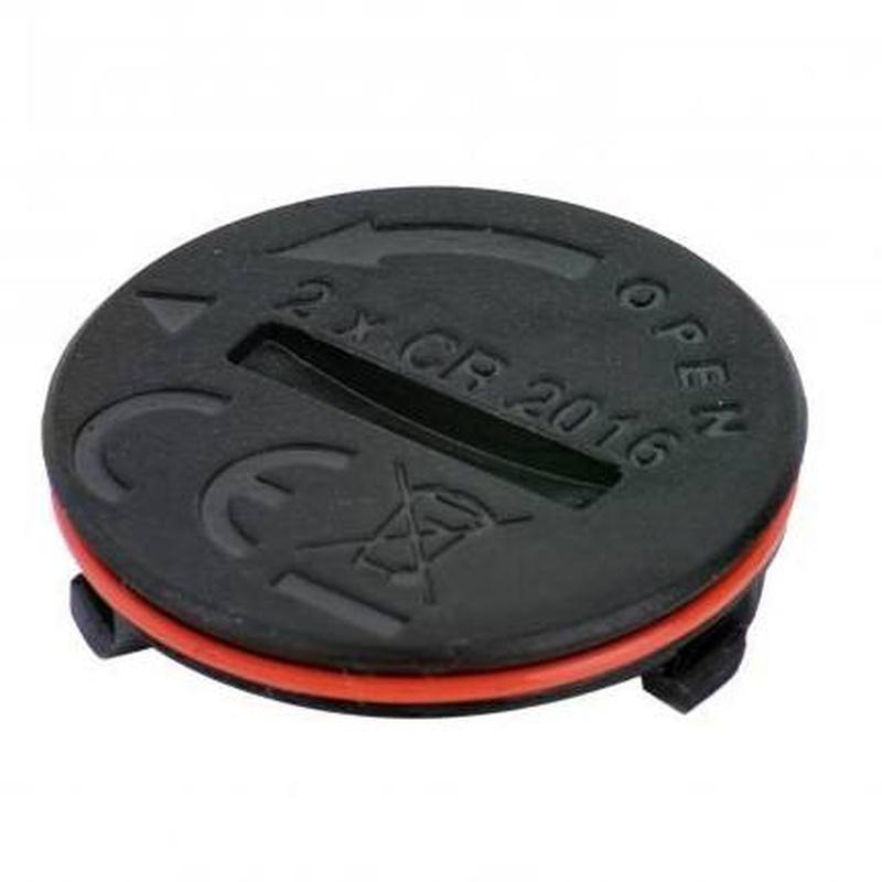 Tapa de la batería BOSCH Purion: Productos de Bikes Head Store