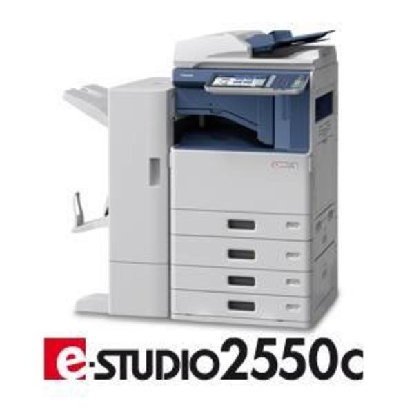 e-STUDIO2550c: Productos de OFICuenca