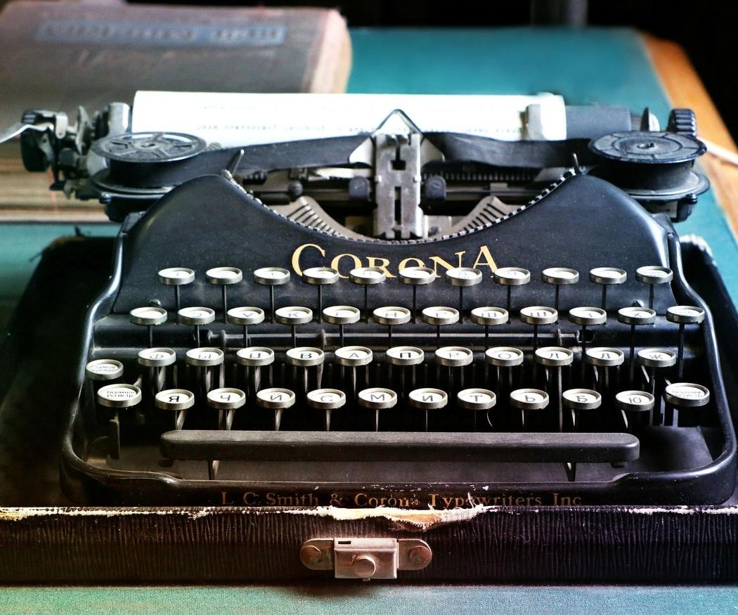 La evolución de las máquinas de escribir