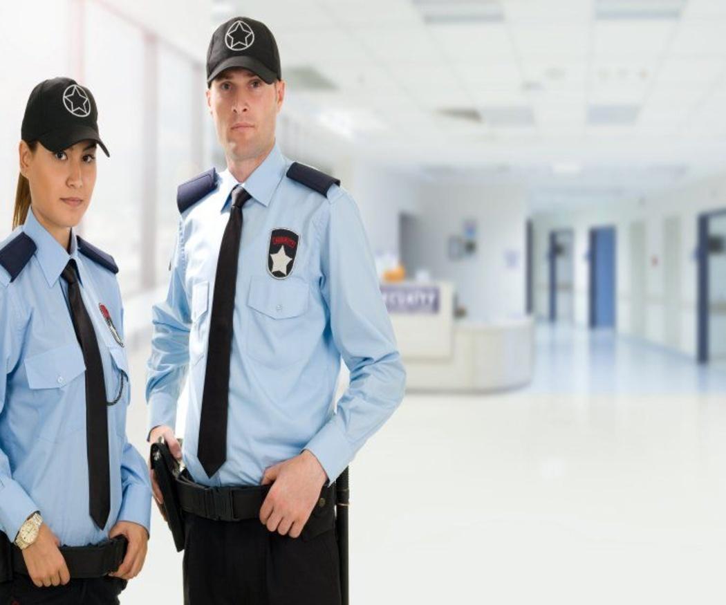 Diferencias entre vigilante de seguridad y auxiliar de servicios