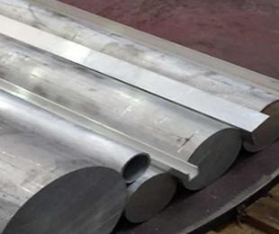 Las ventajas del aluminio