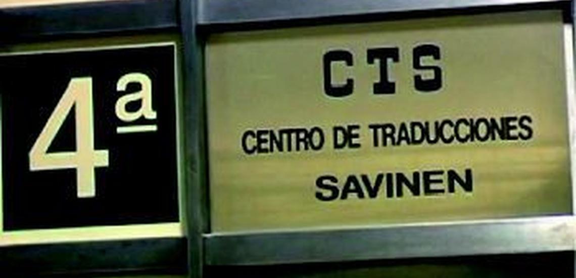 Traducciones juradas en Valencia centro