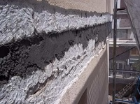 Refuerzo con fibra de carbono para las estructuras