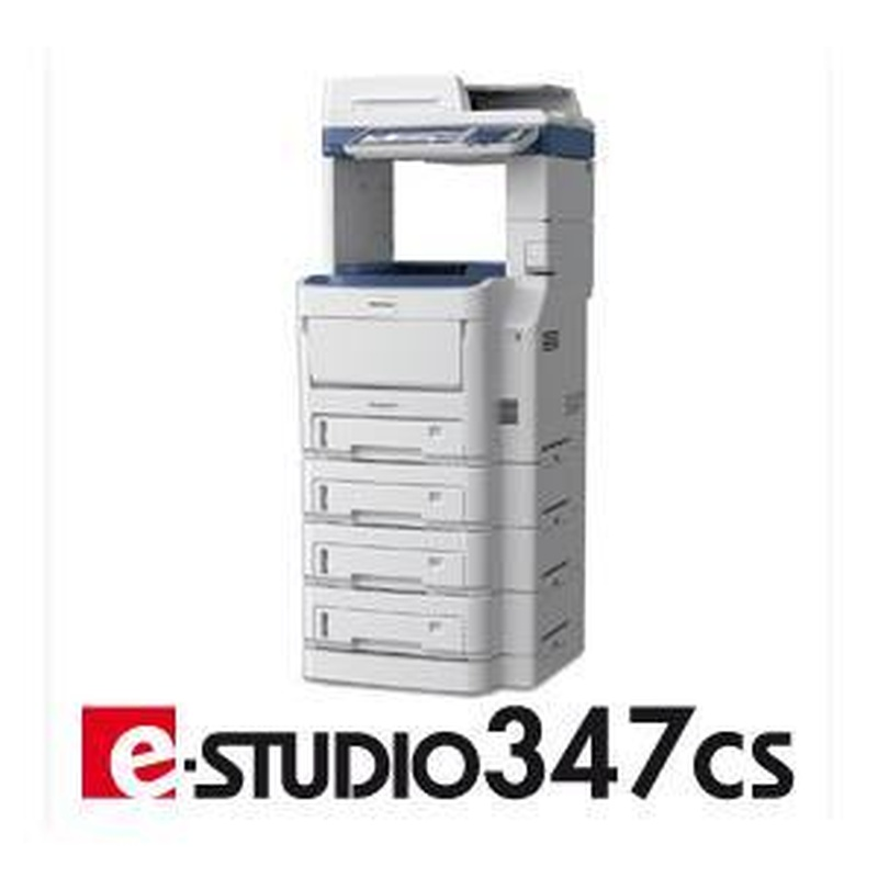 Multifunción modelo E-Studio 347 CS: Productos de OFICuenca