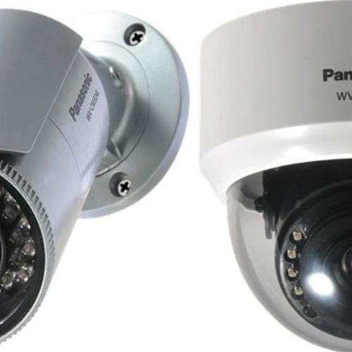 Camaras de vigilancia CCTV
