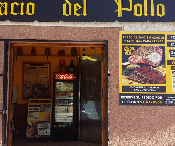 Pollos asados en Vallecas, Madrid