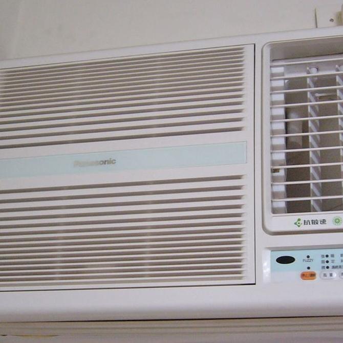 ¿Sabes quién y cuándo se inventó el aire acondicionado?