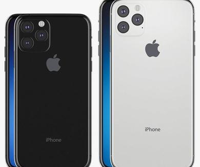 El futuro diseño del iPhone XI Pro?