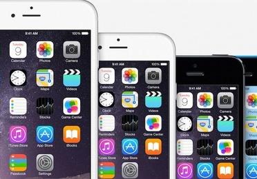 Precios de cambio de pantalla de IPhone