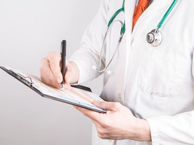 ¿Qué es el reconocimiento médico?