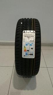 Oferta neumáticos zaragoza