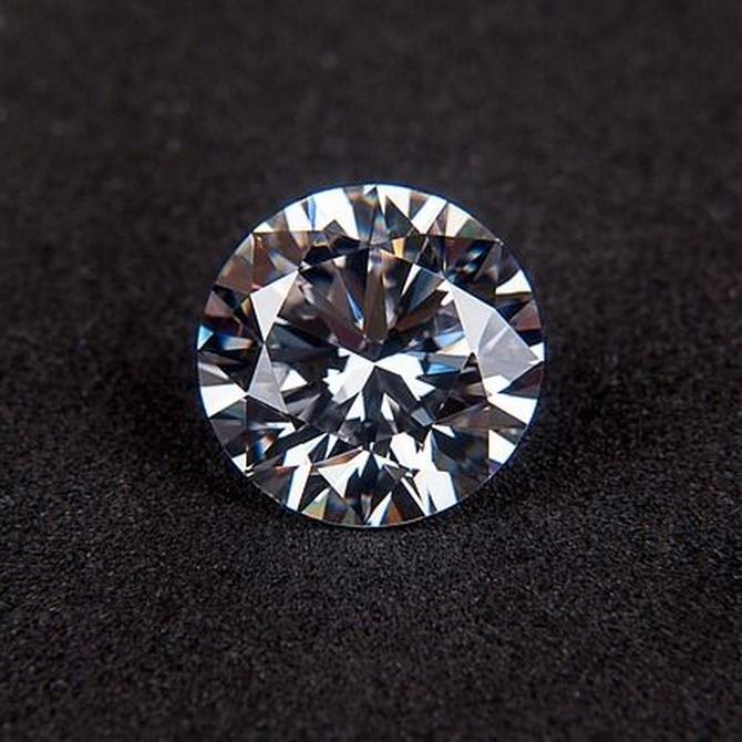 Un diamante para soñar