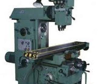 Mecanizados : Servicios  de Mecanizados Hamar, S. A. L.