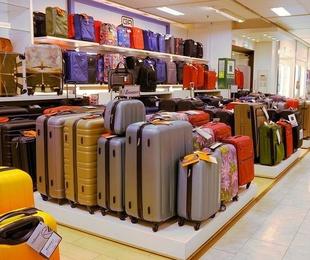 Arreglo y reparación de maletas