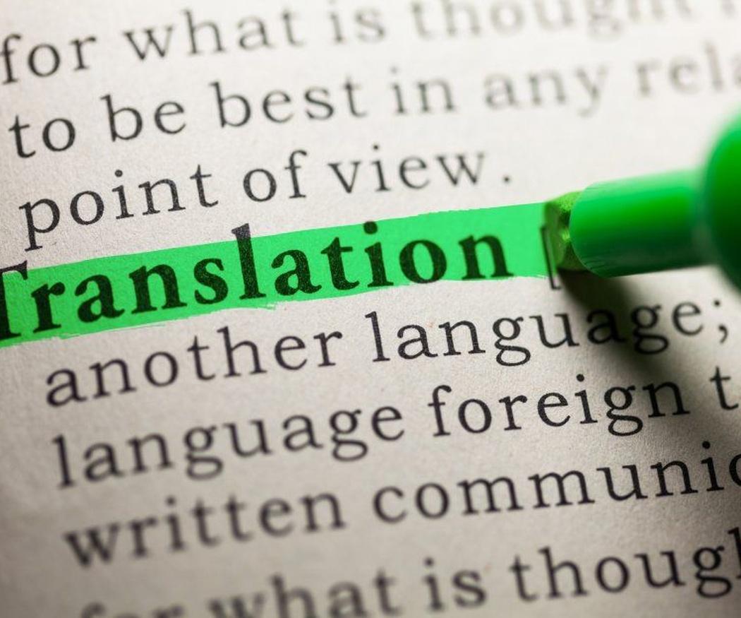 Qué hay que hacer para ser buen traductor