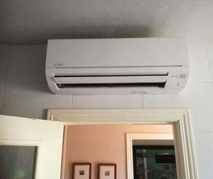 ¿Cuanto consume el aire acondicionado?