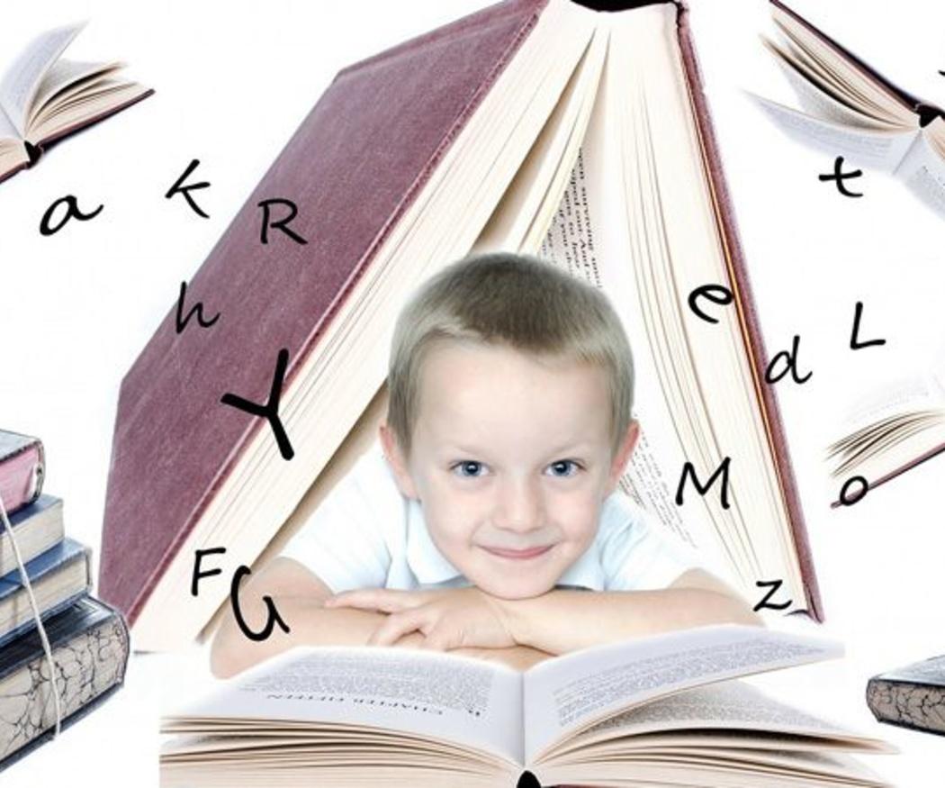 El desarrollo de la inteligencia emocional en los niños