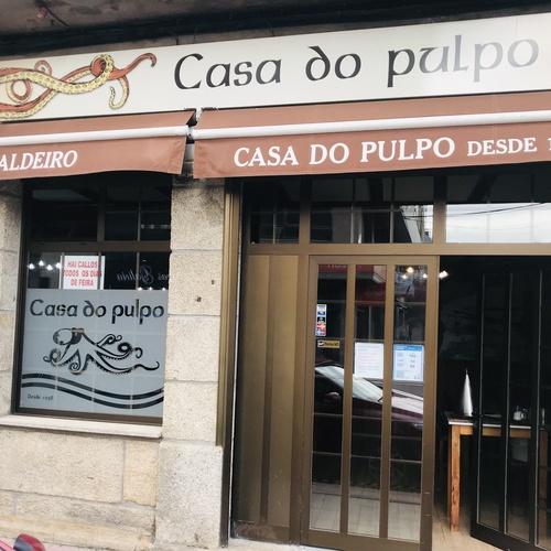 Pulpo con cachelos en Verin, Ourense