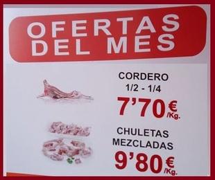 Oferta del mes - Cordero