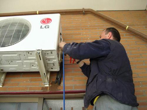 Aire acondicionado en Madrid | Aitor Esteban Aire Acondicionado