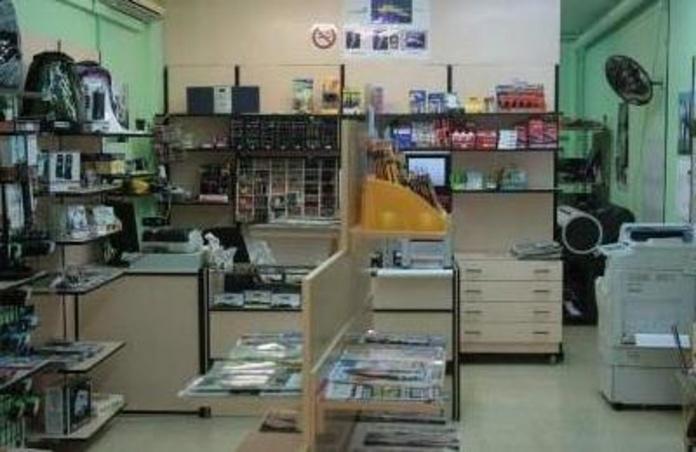 Impressió de documents: Productes i serveis de El Trèvol Màgic - Riera8