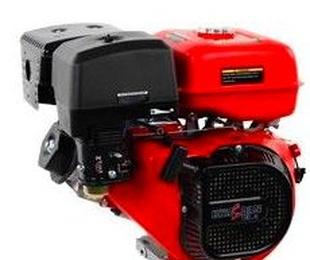 MOTOR (TIPO HONDA) 170 cc 6,5 HP EJE CILINDRICO 20 MM  Cód. HS-700
