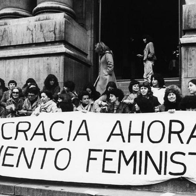 Estudios femeninos y feministas: las mujeres en la sociedad