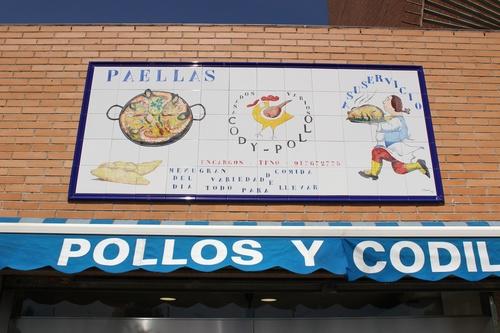Fotos de Pollos asados en Madrid | Cody Pollo