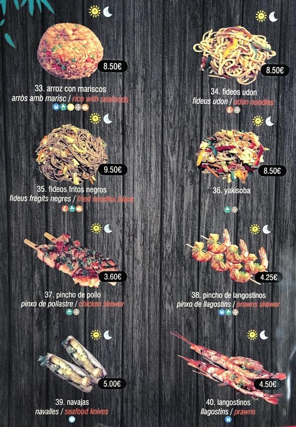 Carta: Nuestros platos y servicios de Restaurante Asiático Xing