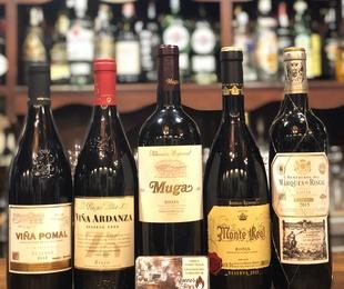 Rioja Reserva