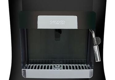 Máquina de funcionamiento con café en cápsulas