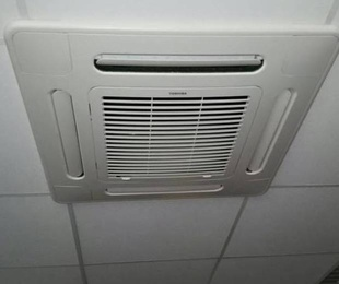 Empresas de climatización
