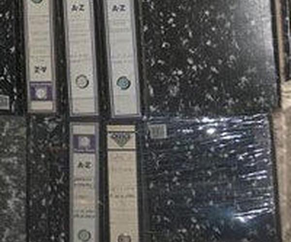Archivo de documentos