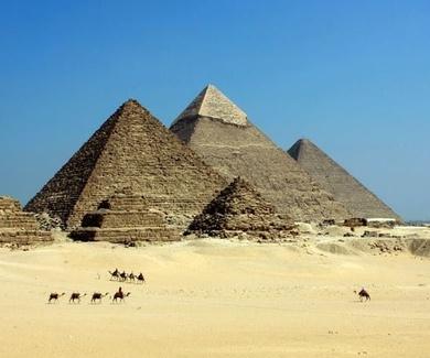 Una pirámide muy cósmica