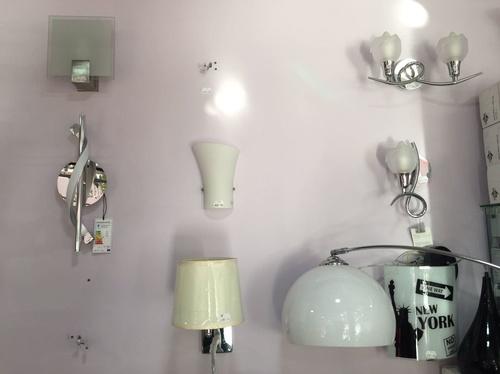 Tienda de lámparas Las Palmas