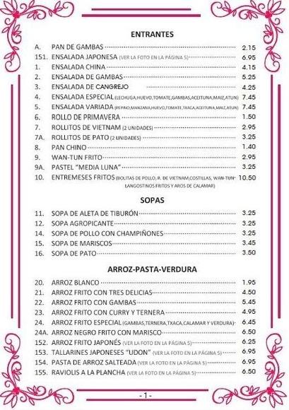 Entrantes, sopas, arroz, pasta, verdura...: NUESTRA CARTA  de La Grulla de Oro